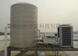 合肥空气能热泵热水设备
