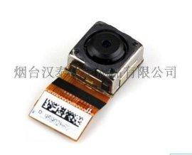 摄像头模组(CCD/CMOS模组)全套解决方案