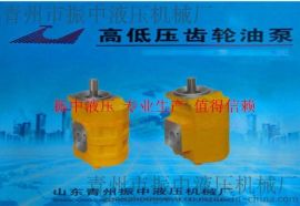 CBGJ3200高压齿轮油泵山东厂家可定制加工