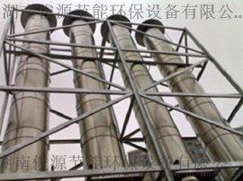 俊源双层保温预制式不锈钢烟囱,湖南制作安装厂家