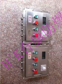 不锈钢防爆柜|不锈钢防爆配电柜|不锈钢防爆外壳