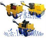 供應濟甯永紅**YHM800D小型振動壓路機
