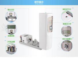 深圳厂家直销 **酒店喷香机 数码喷香机 带显示屏香水机KL734
