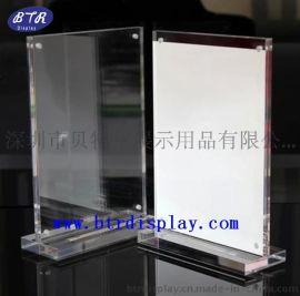 A5强磁双面亚克力台牌台卡架台签桌面立牌水牌酒水牌 POP展示牌