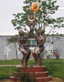 安徽人口文化雕塑 计生雕塑《三口之家》铸铜雕塑