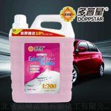 批發多普星彩泡三合一洗車液洗車蠟5kg超濃縮1:700汽車美容養護品