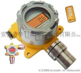 厂家直销溴化氢检测仪探头/溴化氢报**器(现场显示)