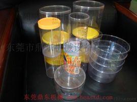 透明圆筒自动成型机_圆筒胶水粘合机