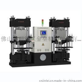 真空平板硫化机,JLZ-V系列真空平板硫化机,双工位真空平板硫化机