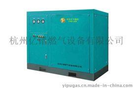 沼气冷干机冷冻式干燥机