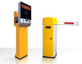 供应地下停车场车牌识别收费管理系统