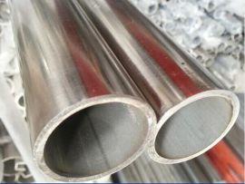 供应耐腐蚀316L不锈钢焊接圆管