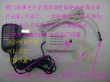远林万能空调来电自动启动器,空调掉电记忆来电自动启动器,智能空调来电自动启动器,