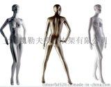 上海凱勒夫男女式模特1088