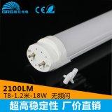 格日led日光灯管1.2米18w 内置高流明分体式日光灯