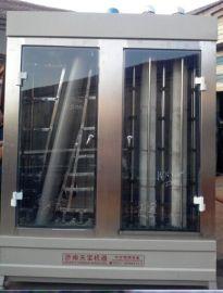 中空玻璃立式玻璃清洗机,中空玻璃立式洗片机