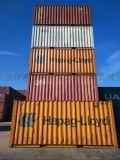 天津港銷售20英尺40英尺集裝箱 標準海運箱 集裝箱改造房等
