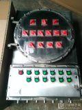 户外304/316不锈钢防爆电气控制箱
