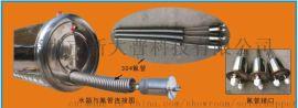 空气能热水器工程优缺点