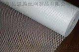 芜湖网格布, 外墙保温网格布, 耐碱网格布, 玻纤网格布
