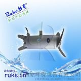[厂家现货]供应潜水搅拌机 污水处理成套设备
