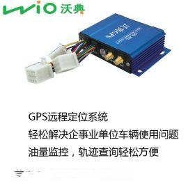 GPS北斗车辆定位企事业单位汽车远程管理油量监管轨迹回放