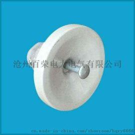 陶瓷绝缘子报价XMP-80悬式耐污草帽型