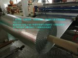 厂家直销长输热网  单层纳米气囊反射层250g/M2
