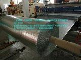 廠家直銷長輸熱網專用單層納米氣囊反射層250g/M2