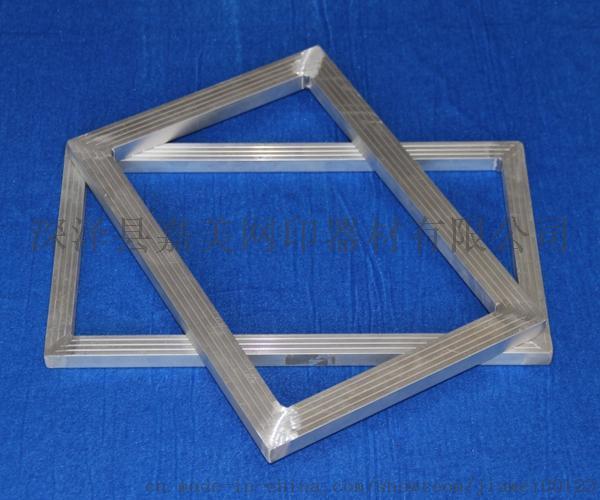 适用于高精密度的线路板,液晶显示板的铝合金网框,价格合理可定做