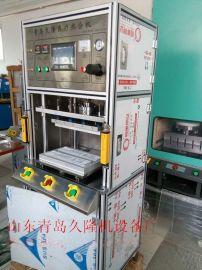 供应山东久隆JL-8000W高周波塑胶焊接机