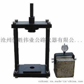 GTJ-RBL混凝土保护层测定仪价格生产家