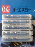 OSG原裝進口機用絲錐