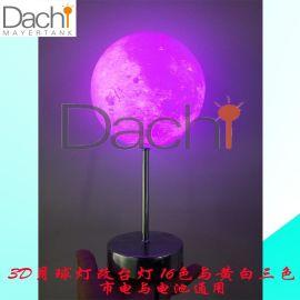 3D打印月球灯订制台灯220V充插两用夜灯送闺蜜情人礼物 遥控触摸