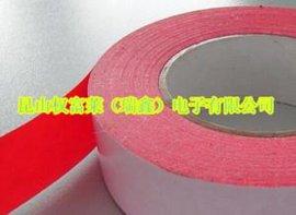 粘接和固定红色双面胶带 高温红色棉纸双面胶