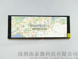 深圳6.86寸车载液晶屏 后视镜显示屏 高清工控TFT液晶屏生产厂家