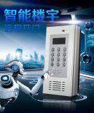 金鸽K6手机公寓门禁系统 无线楼宇对讲开门器