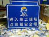 临夏厂区安全标志牌1临夏电力标牌