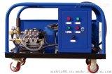 电机驱动高压清洗机专业厂家直销