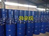 辽宁异辛烷生产厂家 优品级99.5异辛烷供应