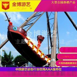 大型游乐设备厂家/海盗船/户外游乐场设施