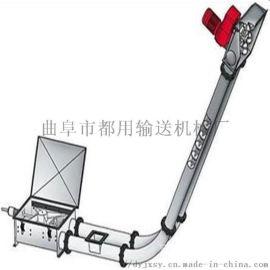 氧化铝粉用管链输送机 管链Z字形水泥粉输送