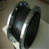 橡胶膨胀节/橡胶膨胀节厂家/橡胶膨胀节加工