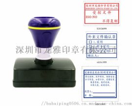 特价渗透印章厂家-可设定日期重型回墨印供应商-深圳