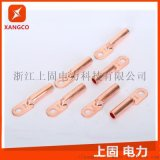 DT銅鼻子 國標A級 導電強 銅線鼻線耳 端子