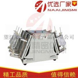 北京分液漏斗振荡器,翻转式振荡器厂家,翻转式振荡器销售