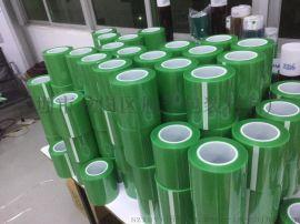 生产 pet锂电池高温胶带 电镀烤漆高温胶带