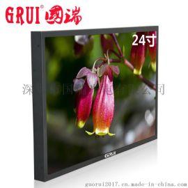 24寸液晶监视器 监控显示器 医用商用工业级高清显示器厂家直销