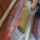 空心铜管 精密铜管 黄铜管 发图定制
