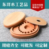 東洋木工藝品 化妝盒木制 木質化妝盒
